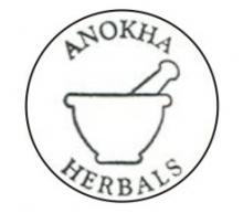 ANOKHA Herbal Soaps